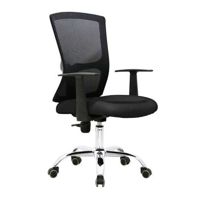 C37 Office Chair