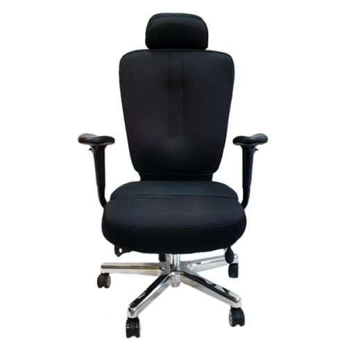 FR Split Seat Chair