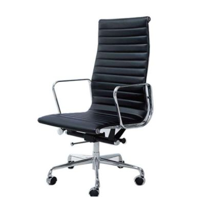 Aries High Back Leather Office Chair