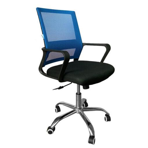 C20 PLUS Office Chair